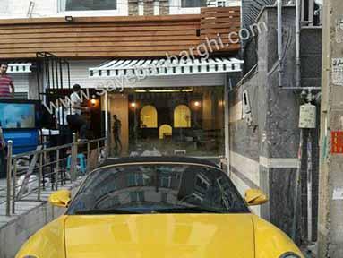 سایبان مغازه رستوران روبوشف (1)