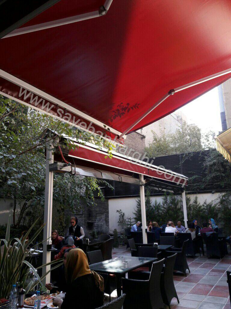 سایبان مغازه کافه رستوران بوریتو (خیابان آپادانا)-3
