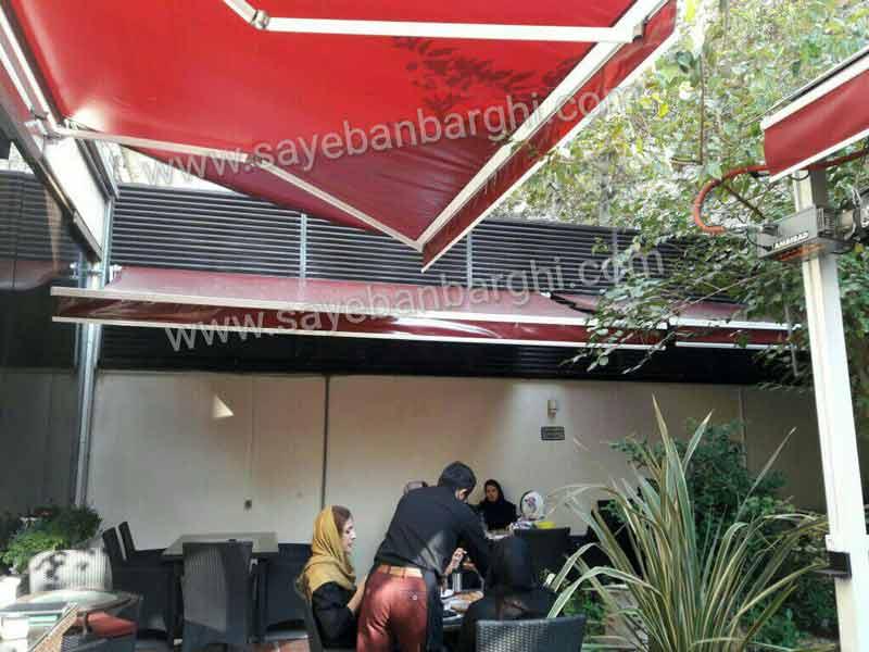 سایبان مغازه کافه رستوران بوریتو (خیابان آپادانا)
